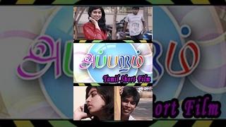 Aparam - Romantic Tamil Short Film - Redpix Short Films thumbnail