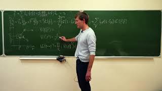Теория p-n перехода. Транспорт в полупроводниках