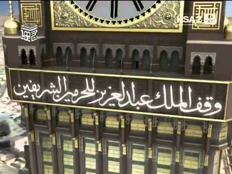 Mecca Clock Tower KSA