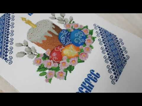 Рушник на пасху вышивка крестом