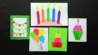 як зробити листівки на день народження відео або подарунки