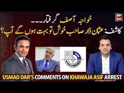 Usman Dar's comments