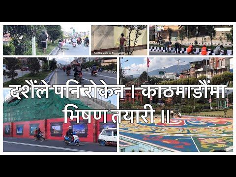 Kathmandu Prepares for Xi Jinping Arrival. Part 2