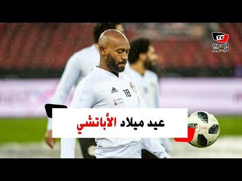 مسيرة أباتشي كرة القدم المصرية..  شيكابالا أمهر من لمس الكرة