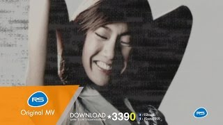 Very...กรี๊ด : Bazoo [Official MV]