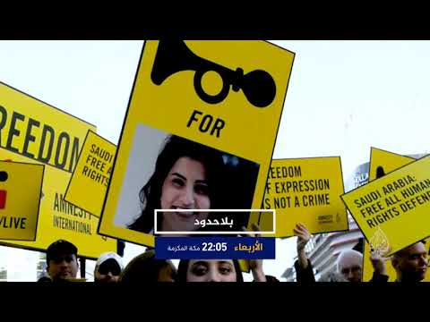 ترويج بلاحدود -  مع الدكتور سعيد بن ناصر الغامدي  - نشر قبل 7 ساعة