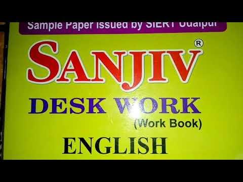 8th class English desk work 2018