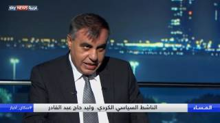 كردستان إيران.. تفاعل واسع مع دعوة الإضراب