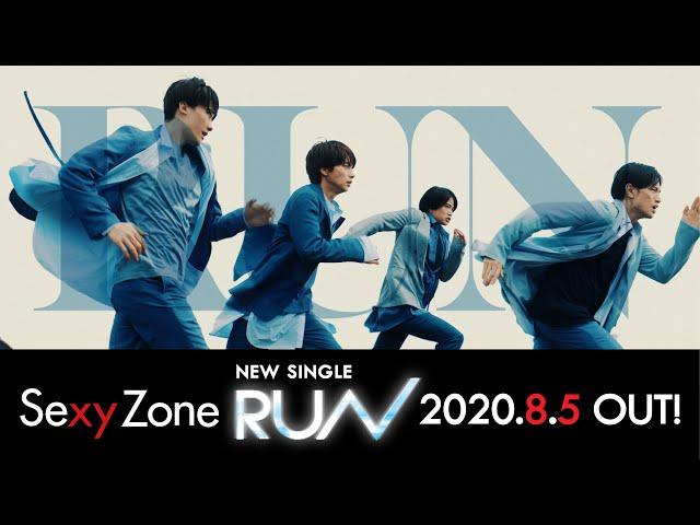 Sexy Zone「RUN」Music Video(short ver.)