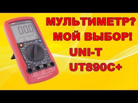 . Цифровые мультиметры Mastech серии MS82