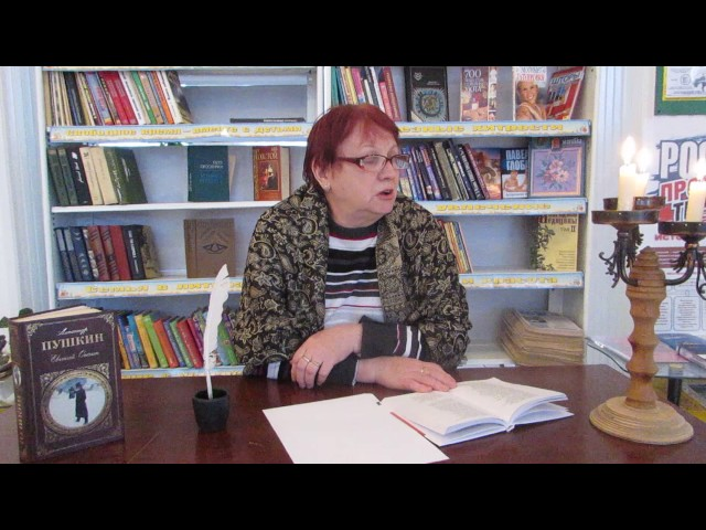 Изображение предпросмотра прочтения – ВалентинаДенисова читает произведение «Евгений Онегин» А.С.Пушкина