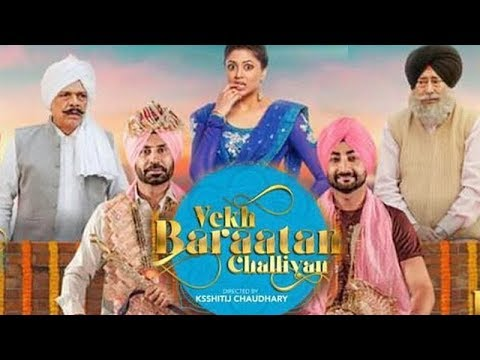 Vekh Baraatan Challiyan (Punjabi Movie) Review BY Kavita Kaushik | New Punjabi Movie 2017