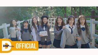 [MV Teaser] Rainbow(레인보우) - Aurora (ver. 2)