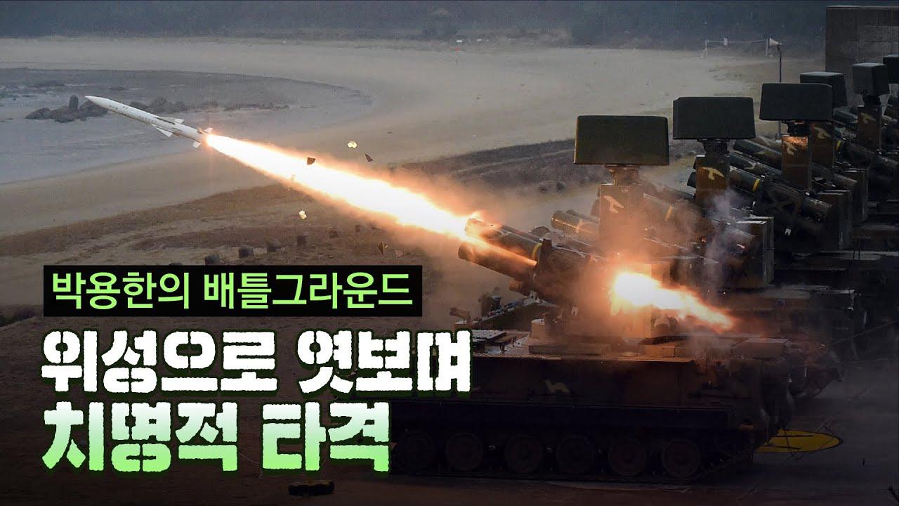 핵무기급 '전략무기' 개발 최초 공개