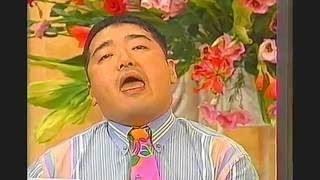 森田一義、笑福亭鶴瓶、渡辺正行(コント赤信号)、ダチョウ倶楽部(肥...