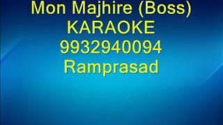 Mon Majhire Karaoke by Ramprasad 9932940094