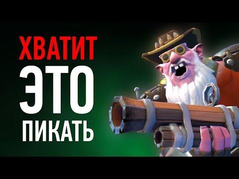 видео: 5 ХУДШИХ Керри Текущей Меты