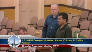 Board of Selectmen 8/7/17