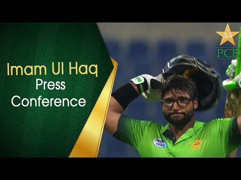 Imam Ul Haq Press Conference After His Century on ODI Debut | PCB
