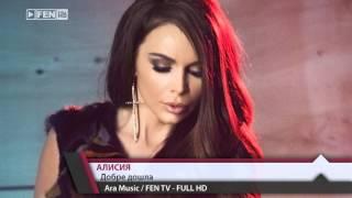 Repeat youtube video Alisia - Dobre doshla / Алисия - Добре дошла