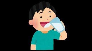 今回は中沢さんの自宅に届いた「給水停止予告書」についてです! この番...