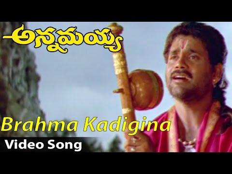 Brahma Kadigina Padamu Video Song || Annamayya Telugu Movie || Akkineni Nagarjuna, Ramya Krishnan