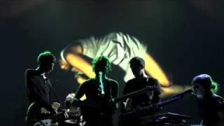 Mañana - Unbalance : The Illuminated