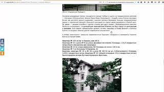 видео Как узнать лицевой счет квартиры по адресу