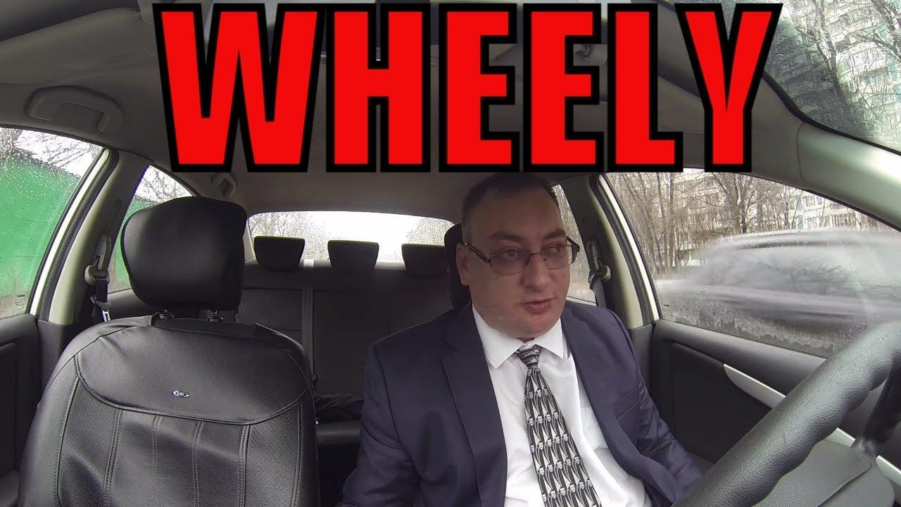 Работа в такси wheely