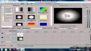 Как сделать интро для видео с помощю Movie Studion Platium 12.0 (Sony Vegas Pro 13)(Скачать sony vegas 13: http://vsetop.com/software/338-sony-v..., 2015-10-11T10:55:22.000Z)