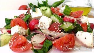 Салат за 5 Минут!  Лёгкий и Вкусный!