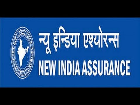 New Indian Assurance Company Form, 976 Post with Graduation, Apply Online Before- 29th March