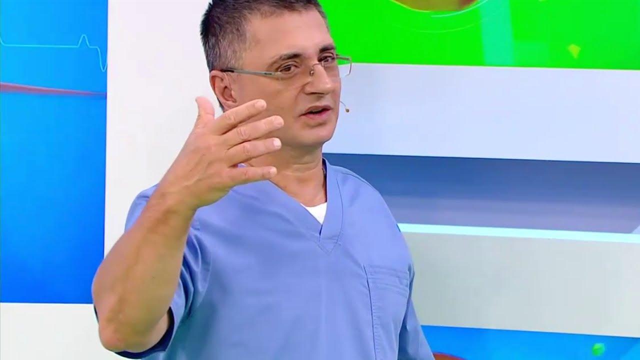 Как вылечить дискенезию желчевыводящих путей? | Доктор Мясников