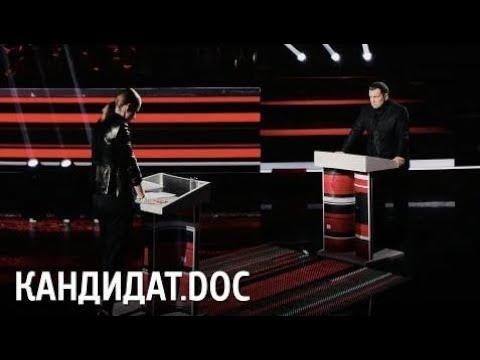 Кандидат.doc: Собчак у