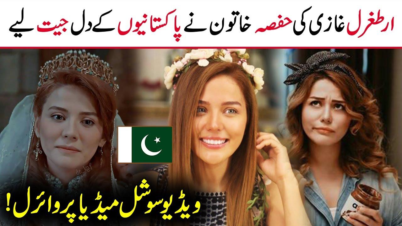 Dirilis Ertugrul Actor Hafsa Hatun Singing Urdu Song | Burçin Abdullah Love Pakistan