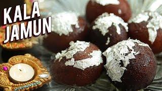 Diwali Special Sweet Recipe - Kala Jamun Recipe - Khoya Stuffed Kala Jamun - Indian Dessert - Ruchi