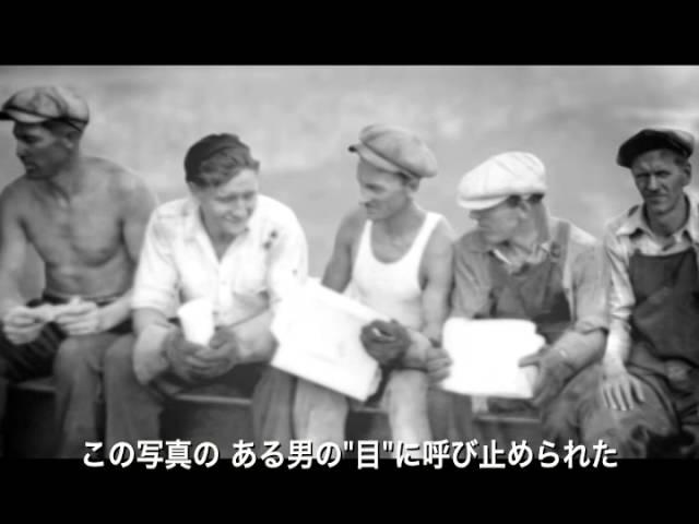 映画『空中ランチ』予告編