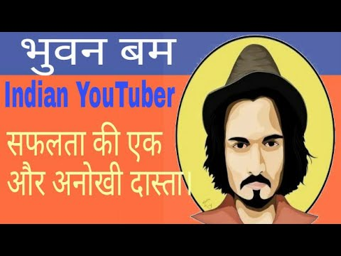 Biography Of Bhuvan Bam In Hindi/Urdu #BB Ki Vines Indian Youtuber  Success Story 