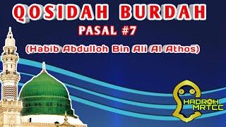 Qosidah Burdah Pasal 7 (Al habib Abdulloh Bin Ali Alathos)