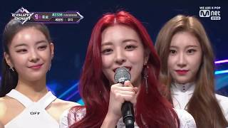 "ITZY Debut Stage ""Dalla Dalla (Different)"" M Countdown (2/14/2019) [CC: ENG SUBS]"