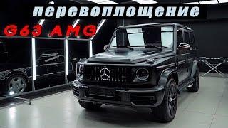 Как улучшить новый G63AMG???