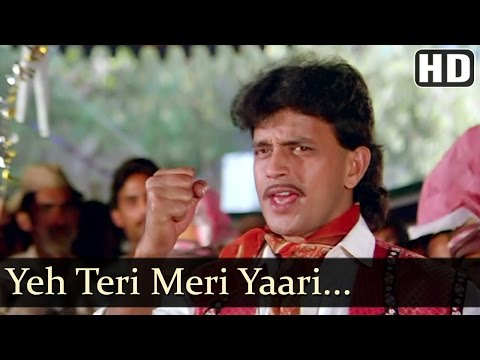 Yeh Teri Meri Yari - Mithun Chakraborty - Daata - Suresh Oberoi - Shammi Kapoor - Saeed Jaffry