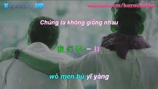 Wo Men Bu Yi Yang Pinyin Lyric | Chúng Ta Không Giống Nhau Vietsub Mp3