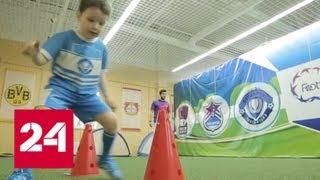 Дети без занятий, родители в долгах: сеть Footyball обанкротилась - Россия 24