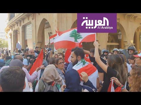 تبولة وأهازيج.. جديد احتجاجات في لبنان  - نشر قبل 1 ساعة