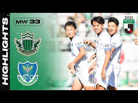Matsumoto Yamaga Tochigi SC Goals And Highlights