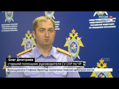 Задержаны подозреваемые в убийстве 51-летнего жителя Красноармейского района