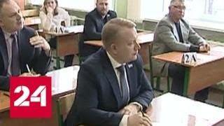 В Ярославле сдали ЕГЭ по-взрослому - Россия 24