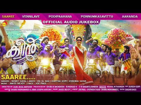 Queen Official Audio Jukebox | Dijo Jose Antony | Jakes Bejoy | Arabian Dreams Entertainment