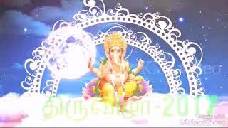 மட்டக்களப்பு நாவற்காடு ஸ்ரீ சித்தி விநாயகர் ஆலயம். 23.08.2017